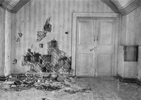 Комната в ипатьевском доме