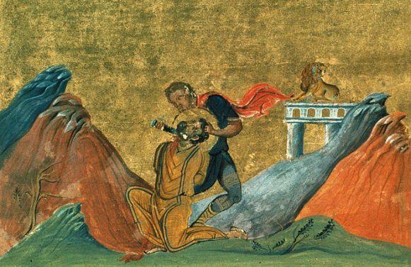 Казнь апостола Иакова Заведеева