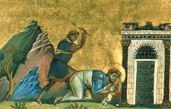 Мученичество апостола Иакова Афеева