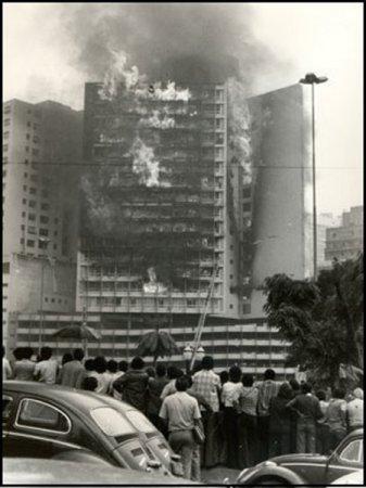 Пожар в Сан-Паулу
