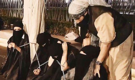 Рабыни ИГИЛ