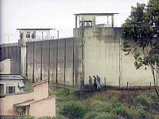 Тюрьма Сильвио Порте