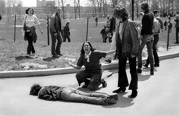 Убийство в университете
