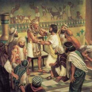 Иосиф с братьями