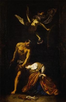 Казнь Цецилии