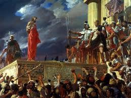 Понтий Пилат