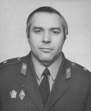 Скосарев
