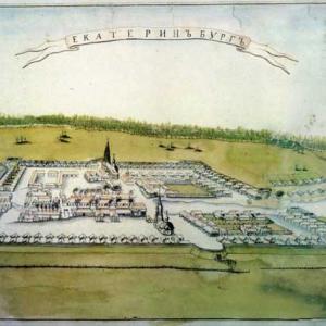 Вид Екатеринбургского завода