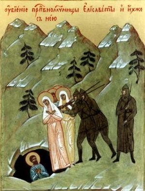 Убийство Романовых в Алапаевске