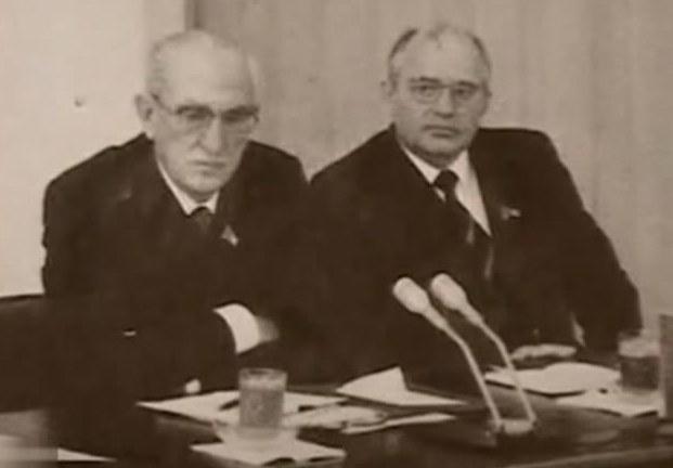 Андропов и Горбачев