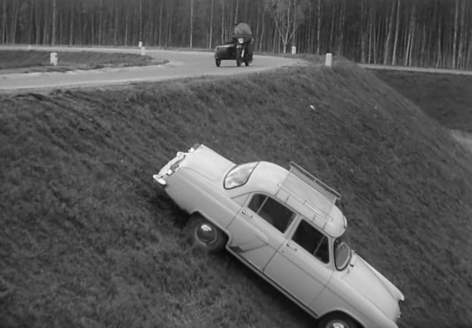 Берегись автомобиля - погоня