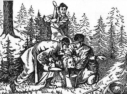 Ритуальное убийство