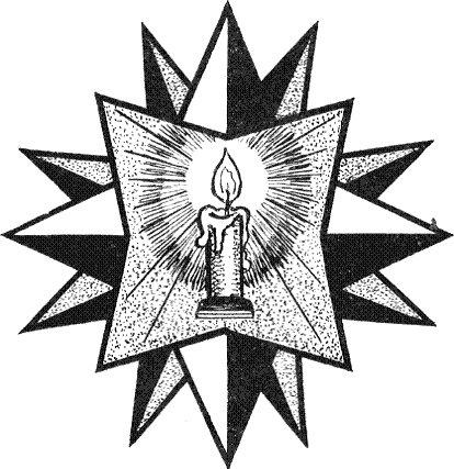 воровская свеча