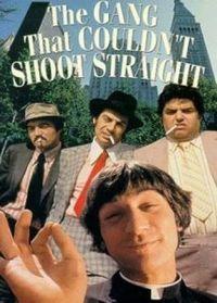 «БАНДА, НЕ УМЕВШАЯ СТРЕЛЯТЬ» (The Gang That Couldn't Shoot Straight)