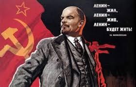 Ленин-лозунг