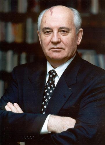 Михаил Горбачев - официальный