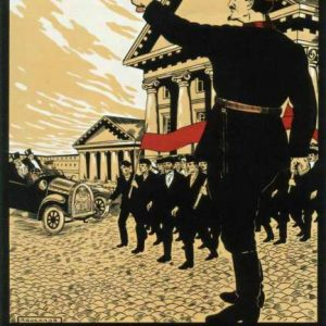 Троцкий - почетный милиционер