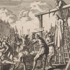 казнь для изменников