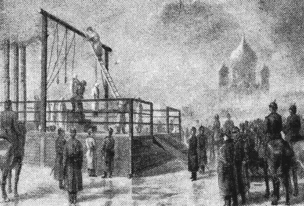 Казнь народовольцев на Семеновском плацу 3 апреля 1881 года