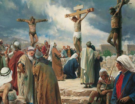 казни распятием
