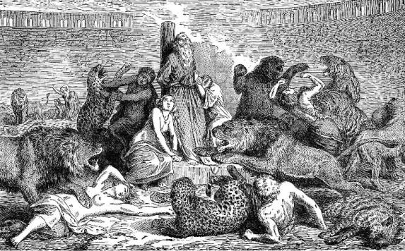 Звери против христиан