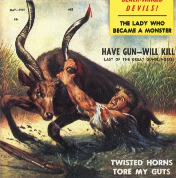 нападения нехищных животных-1
