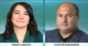 Руководители Внешпромбанка