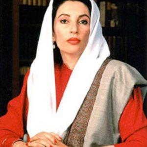 Беназир Бхутто-1