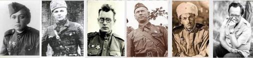 Писатели и война