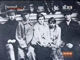 Известнейшие бандиты времен СССР