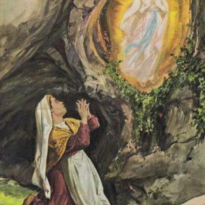 Явление Девы Марии