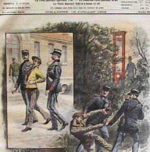 Газетные иллюстрации про аресты-1