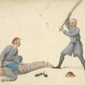 китайские пытки и казни-1