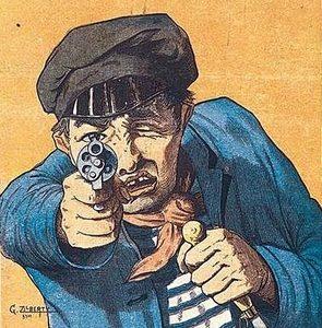 Апаши-он видит вас
