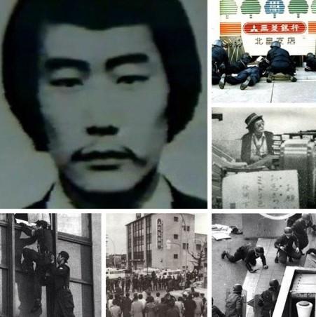 Японские грабители банков-1