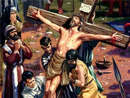 Казнь Христа