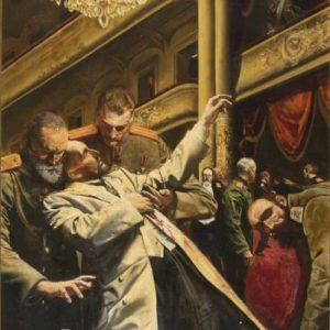 Петр Столыпин - убийство