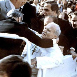 Иоанна Павла II