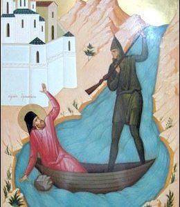 Епископ Гермоген - казнь