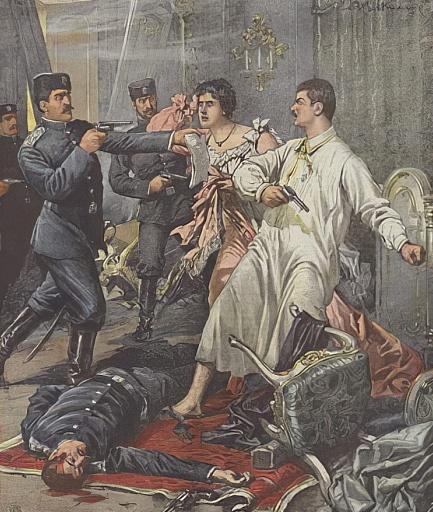 убийство королевской четы