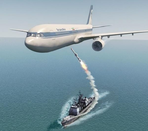 Авиакатастрофа над Персидским заливом