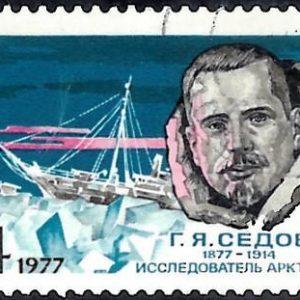 Георгий Седов-9