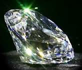 Алмаз Регент-3
