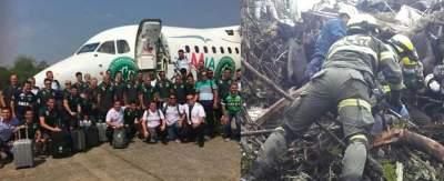 Бразильская команда - авиакатастрофа
