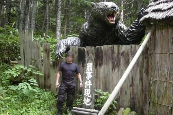 Медведь из Санкебетсу