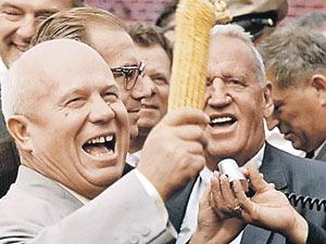 Никита Хрущев-кукуруза