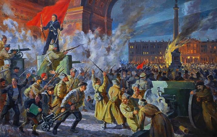 Октябрьская революция-1