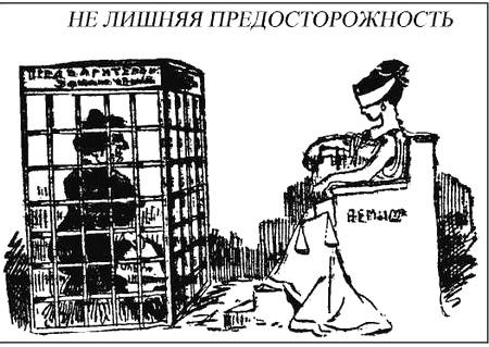 Ольга Штейн-7