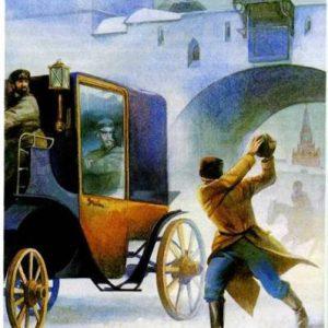Убийство князя Сергея Александровича-2