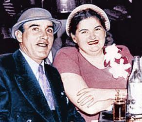 Фернандес и Бек
